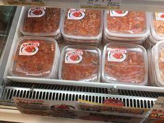 最終日は東京駅でお土産買いました!サーモンとイクラを漬けたルイベ漬けなるものを購入!どちらかというと食べてばっかでしたがとても充実した4日間でした~