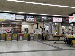 食後は雨なので地下に潜って長野電鉄の長野駅に来てみました。  元小田急のロマンスカーとか走ってるんですよね。
