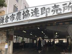 鎌倉に着いたら、まずは連売へ