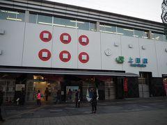 再び上田駅より。 もう時間は17時、上田城はもう閉館した事であろうという事で、ホテルに向かう事にする。