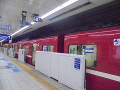 京浜急行で羽田空港に向かいました