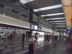第一ターミナルから 出発するのは 2020 1月1日 以来です。