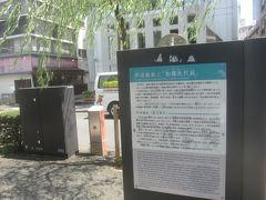 ということで、かつての仙台藩伊達家屋敷なので伊達騒動についての説明が…