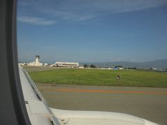 着陸しました。