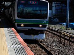 旅の始まりは、例によって柏駅。常磐線快速で上野駅へ向かいます。