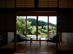 さて、やって来ました 白石市の鎌先温泉 四季の宿 みちのく庵です。 部屋の窓からの山の風景が奇麗なこと!