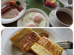 カフェレストラン カメリア
