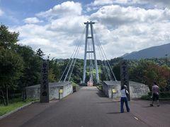 10:00前に九重夢大吊橋へ到着。 歩道専用の高さ日本一の吊橋だそうです。