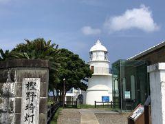 日本最初(明治3年点灯)の石造灯台、今も現役の樫野埼灯台が見えてきました。明治初期にイギリスの灯台技師が、灯台周囲に植えたという水仙。見ごろとなる時期におとずれるのもいいですね。  慶応2年(1866年)江戸幕府とアメリカ等4か国との間で、結ばれた江戸条約(そんな条約があったんですね。。)で建設が決められた8灯台のうちの一つとありました。(潮岬灯台も) 明治23年、この灯台の下の岩礁で、トルコ皇帝特使を乗せた軍艦エルトゥールル号の悲劇が起こったのでした。