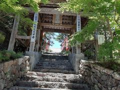 大日寺(高知県香南市)