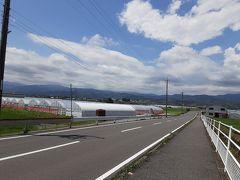 山田堰記念公園