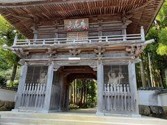 国分寺(高知県南国市)