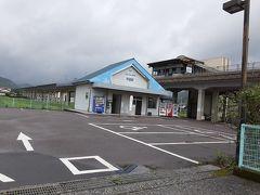 平田駅 (高知県)
