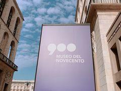 本日2つ目のミュージアムへ行きます  @Museo del Novecento