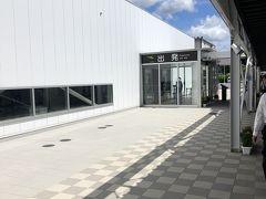 熊本空港に到着。工事中でした