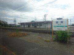 どこもだいたい中線があり、ホームも長く、重厚な駅が続く。