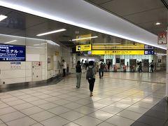 品川駅にバスで戻って、そのまま帰ろうかと思ったが、時間もまだ早いので、羽田空港に遊びにきた。