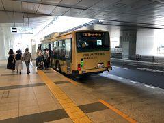お腹いっぱいになって、循環バスに乗って、第二ターミナルへ。