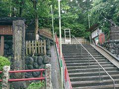 諏訪神社 (横浜市戸塚区)