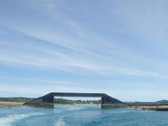 シールガチ橋