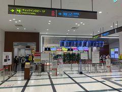 旅のスタートは、伊丹空港北ターミナル。 仕事でちょくちょく使っておりますが、プライベートでJALに乗るのは珍しいでございます。  このリニューアルした保安検査場も見慣れてきました。