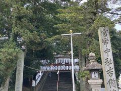 吉備津神社 http://kibitujinja.com/  せっかく近くまで来たので神社に立ち寄り。