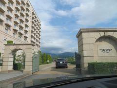 多賀大社から30分程湖岸道路を走るとエクシブが見えてきました。