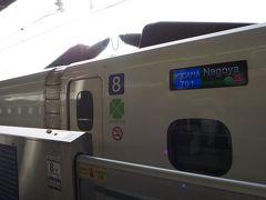 旅の始まりは新横浜発6:51のこだま701号 ぷらっとこだまで名古屋までグリーン10,300円とリーズナブル