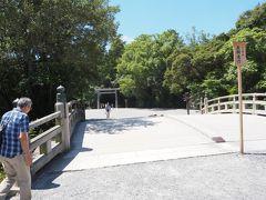 外宮へ向かう橋は左側通行(内宮の宇治橋は右側通行) 神宮の森は凛とした雰囲気をたたえています
