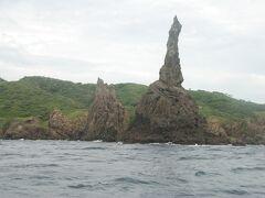 「観音岩」