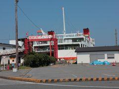 金谷港 久里浜行のフェリーが停泊していました
