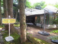 雲場池通りにある、レストラン『プリマヴェーラ』店内もおしゃれ。