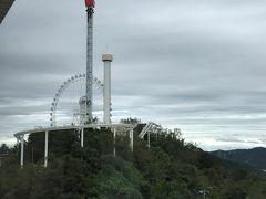 すぐそこにみえる ブラジリアンパーク鷲羽山ハイランド(^^r