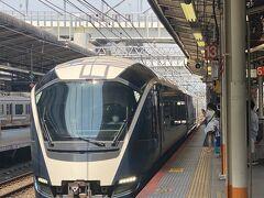横浜駅よりサフィール踊り子号へ乗車