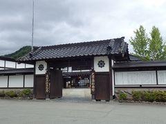 もう何度も訪れた、最上川遊覧船の乗船所、戸澤藩船番所でトイレ休憩&お土産物色などしつつ…