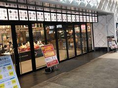 熊本駅にあるショッピングモール