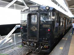 ホームへ行き、少し待つと列車が入線してきました。  真っ黒な車体が印象的な「はやとの風」です。