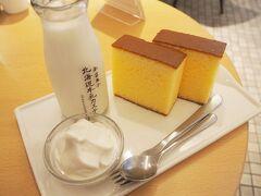 3階の「北海道牛乳カステラ」で軽い昼食をとりました。 軽い甘さのカステラが美味しんです。 お気に入りのカフェです。
