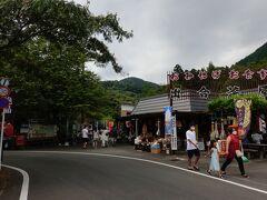 車道まで出ると飲食店やワサビ直売所などが並び賑わっていました。