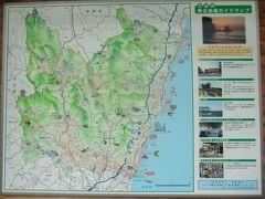 国道245号線下り車線沿いに道の駅 日立おさかなセンターがあり、県北の観光ガイドマップが掲示されている。道の駅のなかには観光パンフレット等の配布もされている。