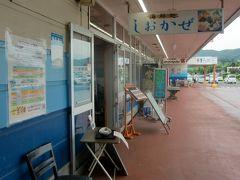 鮨屋のみでなく海鮮料理店も別途営業している。 日立港(久慈浜港)と釧路港には、ホクレンが川崎近海汽船によるRoRo船をデイリー運航していて、多量の農産物が行き来していてその恩恵にも授かっているのだろうか。