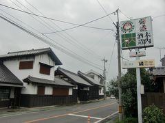 常磐道那珂インターチェンジの近くには、ネストビールで有名になっている木内酒造の酒蔵があり、清酒菊盛とネストビールのほぼフルラインナップが売店で購入できる。