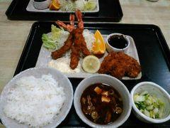 岐阜の関市まで来ました! とんかつの明勝 海老ヒレ定食です!  最後までご覧いただきありがとうございます!