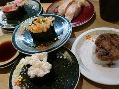 まずはエスタの最上階にある回転寿司屋「四季彩亭」で寿司をパクパク&モグモグ( ^)o(^ )