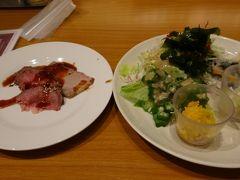 今度は大丸札幌の最上階にある「THE BUFFET」で食べ放題です!。まずはお野菜から。そして超うまかったローストビーフ(^_-)-☆