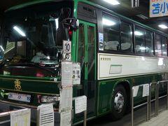 道南バスを使って登別へGO!車内はwifiが使えますのがGOOD!