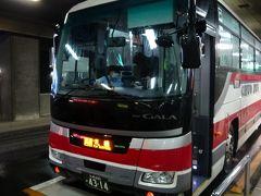 帰りは中央バスで札幌へ!この後はお食事タイムです!
