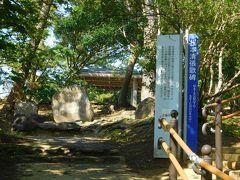 松本清張歌碑。 小説「ゼロの焦点」の舞台となったことで一躍有名となった能登金剛。 昭和36年にこの歌碑が建立されたのだとか。