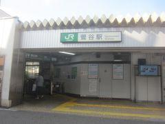 朝8時前に鶯谷駅に到着です 都内のお散歩の割には、この日は早いんです!