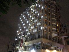 満腹になったところで、ビジネスホテル「ノルテ」に泊まってANAのボーナスマイル2000をゲットです。